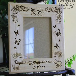 Personalized wooden photo frame 5x7